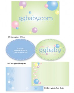 Gift Giant ggbaby Gift Tags